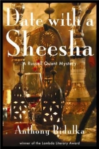 Date_with_a_Sheesha
